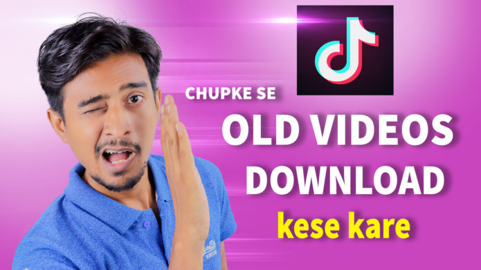 How to Download Old Tiktok Video After Ban