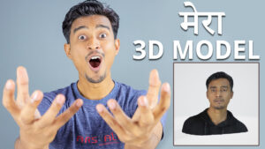 how to make 3d models