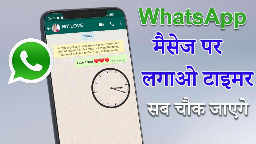 whatsapp message schedule