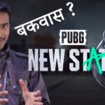PUBG: New State Launched