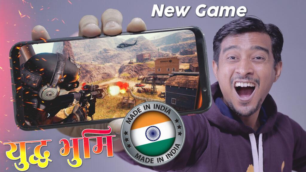 Yuddha Bhoomi Indian Battle Royale Game