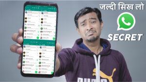 WhatsApp Messenger (Beta)