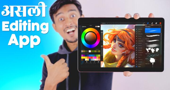 Best Editing App 2021